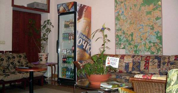 Make cheap reservations at a hostel like Oasis Hostel